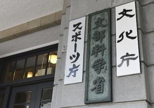小規模大学の日本文化大学の強みとは