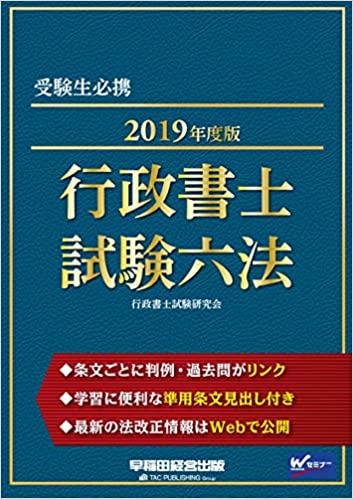 人気の上昇で倍率も上がった日本文化大学