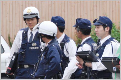 警察官になりたいなら八王子の日本文化大学