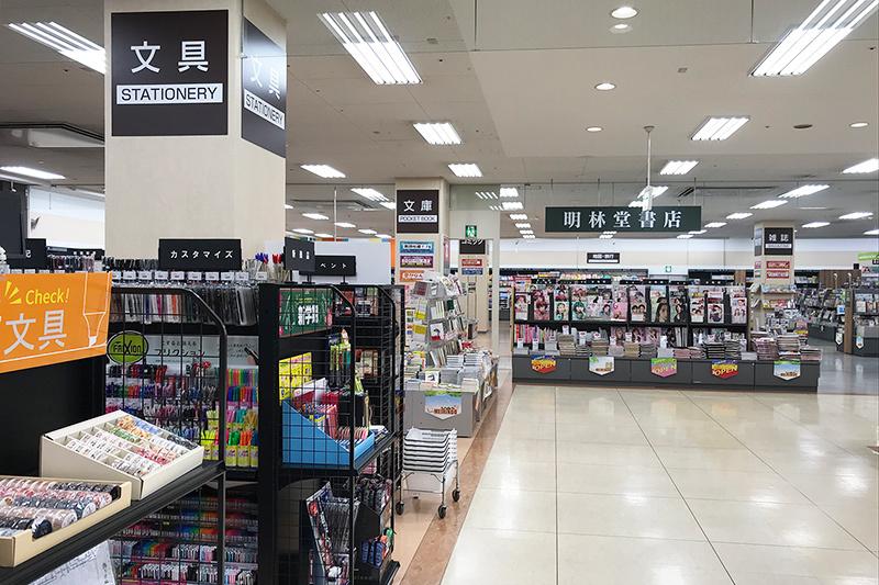 日本文化大学の歴史や特徴について